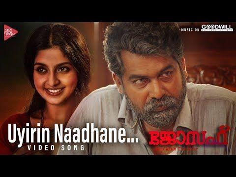 Joseph Movie Video Song Uyirin Naadhane Ranjin Raj Joju George M Padmakumar Kerala Lives Songs Movies Album Songs