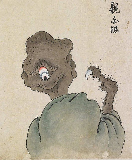 14 Terrifying Japanese Monsters Myths And Spirits
