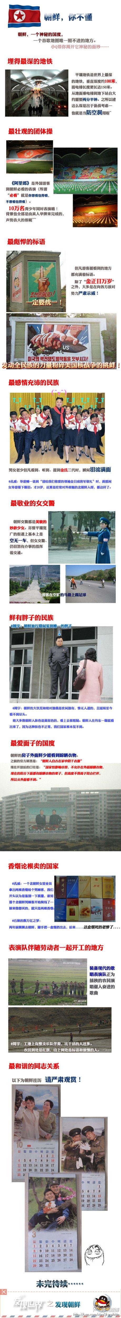 The secret of North Korea...