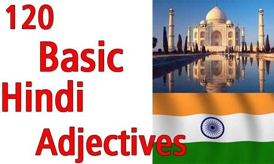 Adjective list english and sentences on pinterest for Beds meaning in hindi