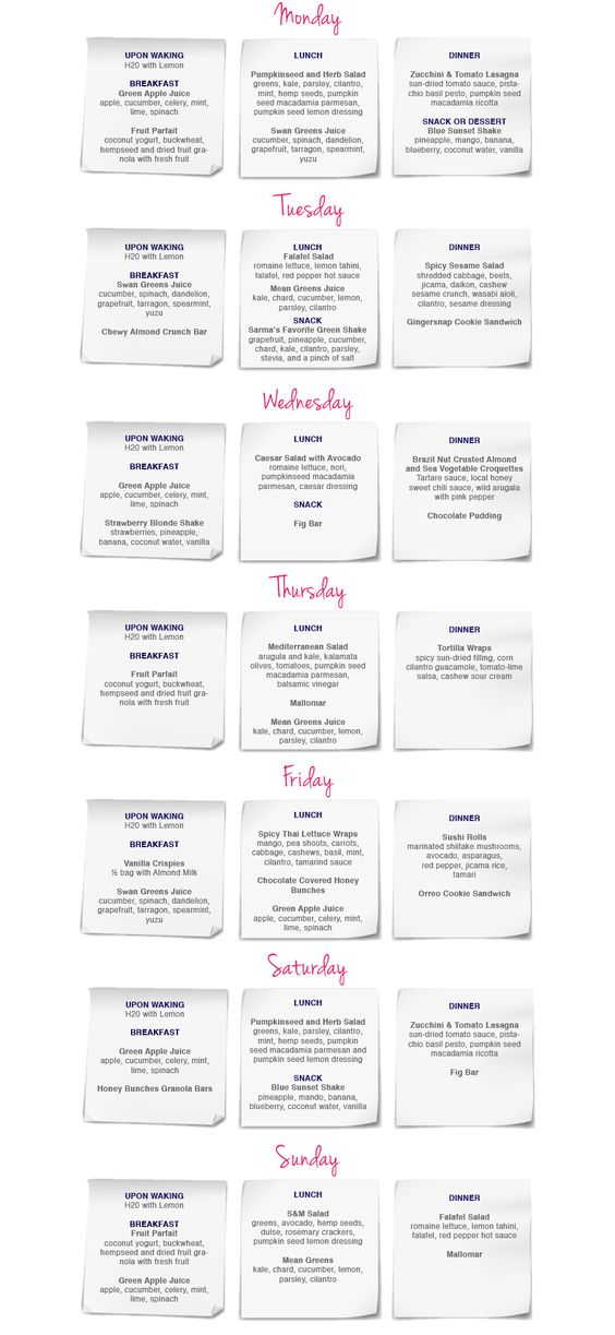 Juice Cleanse Juice Bars And Vegans On Pinterest