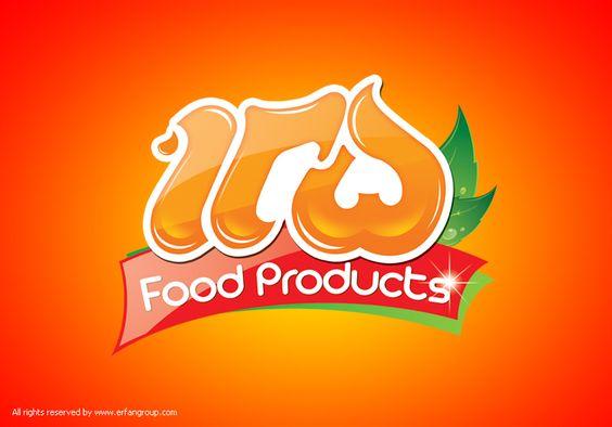 طراحی لوگوی 125 تولید کننده انواع نوشیدنی