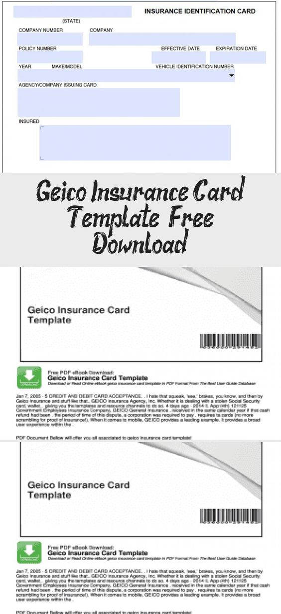 Geico Insurance Card Template Free Download In 2020 With Images