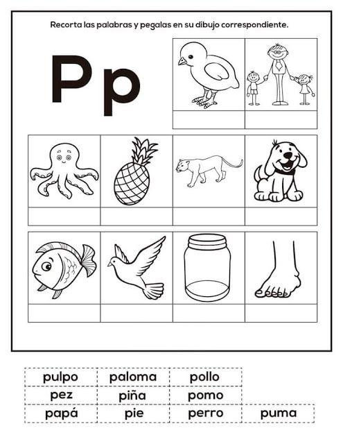 Tareitas Objetos Con P Ensenanza De Las Letras Actividades De Lectura Lectura De Palabras