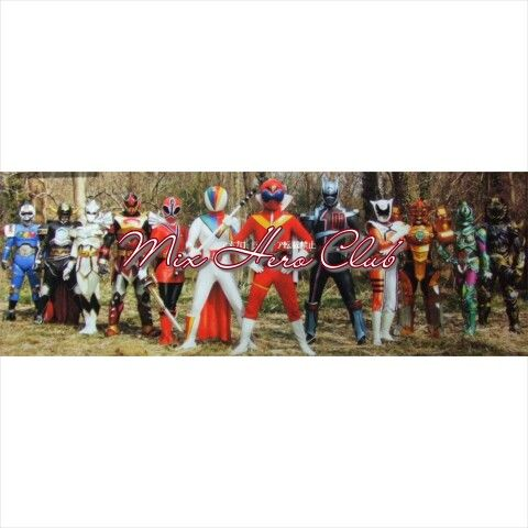 #SuperSentai #ExtraHeroes