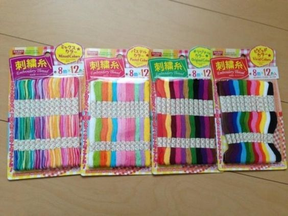 簡単ミサンガの作り方!編み方!応用編を総まとめ「100均で揃う」 - Weboo