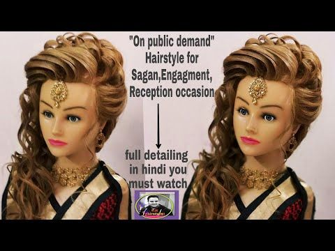 Best Pakistani Mehndi Hairstyle 2018 Step By Step Easy Hair Tutorial Advance Hairstyle Yo Hair Styles Simple Prom Hair Bridal Hairstyles With Braids