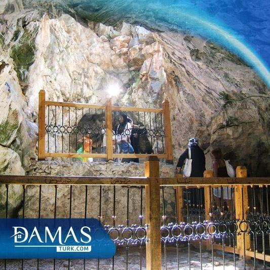 مغارة أصحاب الكهف بمنطقة طرطوس شركة داماس تورك العقارية Natural Landmarks Landmarks Mount Rushmore