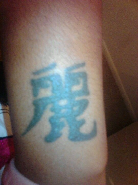 Beautiful this was my 1st tattoo