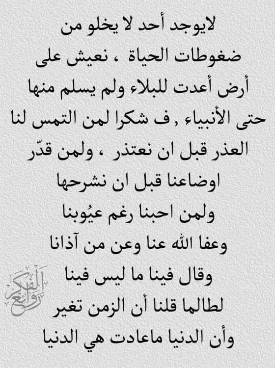 Pin By فلسطينية ولي الفخر On مما راق لي Math Calligraphy Math Equations