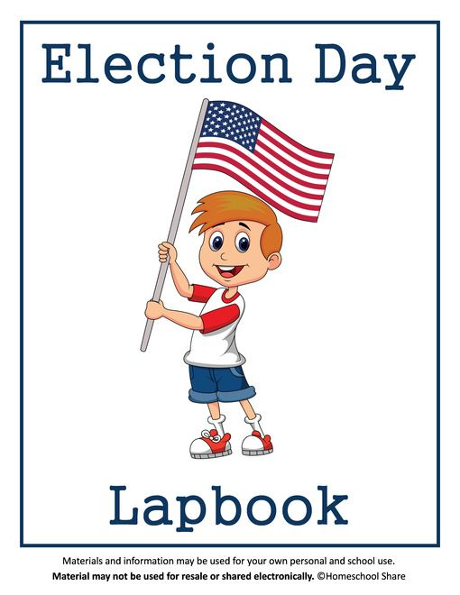 Elections Unit Study Lesson Plan and Lapbook Printables FREE-a ...