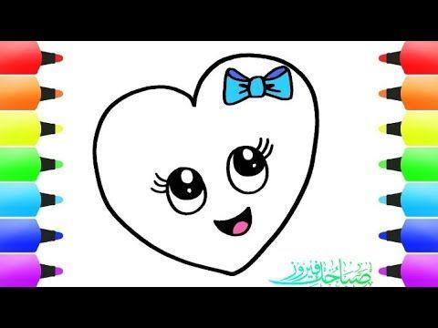 تعليم الرسم للمبتدئين رسم قلب حب جميل جدا طريقة رسم قلب حب مع التلوين Youtube Simple Cartoon Easy Cartoon Drawings Cartoon Drawings