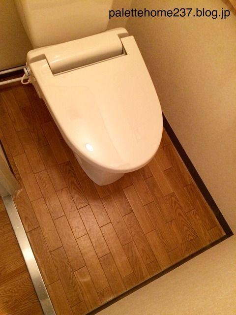 頼んだら2万円 トイレの床を自分で替える方法 トイレ