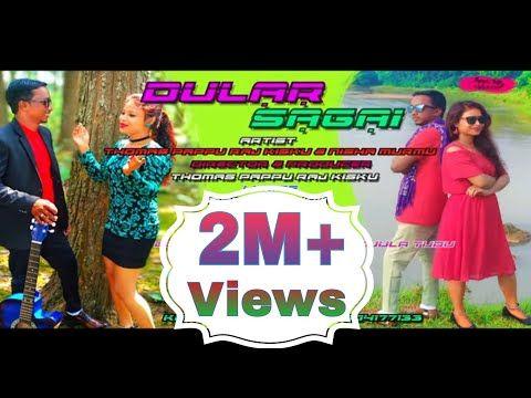 Dular Sagai New Santhali Video Youtube Songs Promo Videos Mp3 Song Download