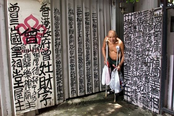 Tsang Tsou-choi, grafitti artist known as The King of Kowloon, Hong Kong.