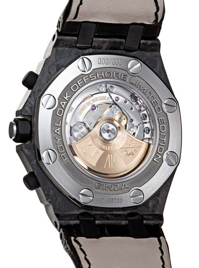 Audemars Piguet Royal Oak Offshore GINZA7 Watches Watch Releases