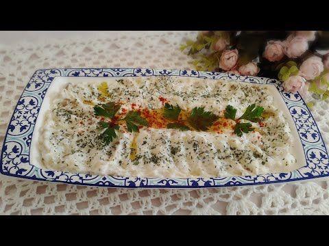 سلطة البابا غنوج سلطة الباذنجان مع اليغورت الطبيعي صحية ولذيذة جداااا Youtube My Favorite Food Favorite Recipes Recipes
