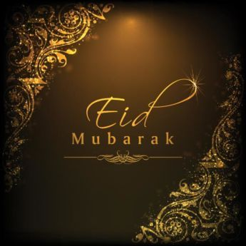 Free vector Eid mubarak Typography with Floral art Decorated page glowing border…