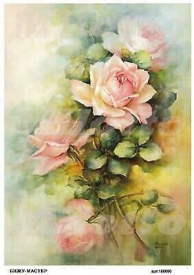 Pin By Naelah Cotterill On طباعة الحروف In 2020 Rose Painting Beautiful Flower Drawings Floral Painting