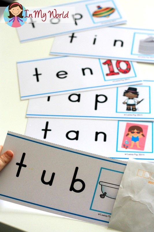 Beginning Letter T FREE Word Slider Cards. Cut off the end of an envelope and slowly pull out each card, sounding out each letter as it appears. Great way to get kiddos to read!