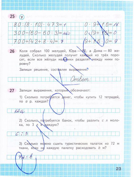 Б.г.зив дидактические материалы по алгебре для 8 класса скачать