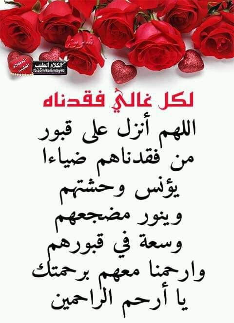 Pin By Ummohamed On اسماء الله الحسنى Islam Crochet