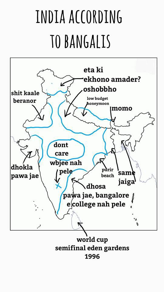 Life Quotes Bengali Memes Really Funny Memes