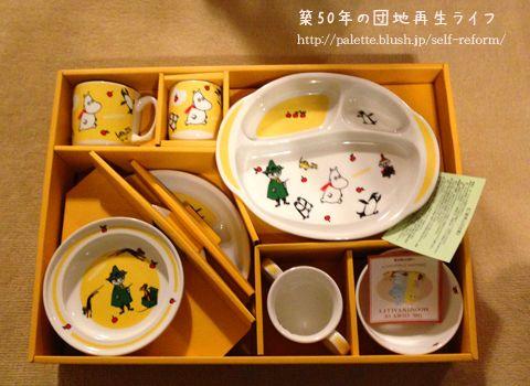 なぜか、増えていくムーミングッズ! http://palette.blush.jp/self-reform/2013/11/post-92.html
