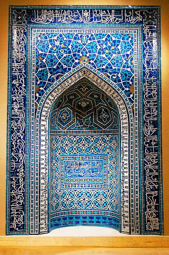 Iranian Prayer Niche Or Mihrab From Muslim Art Exhibit