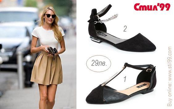 Стилни с новите предложения от Стил 99! Кои обувки си избирате дами?!