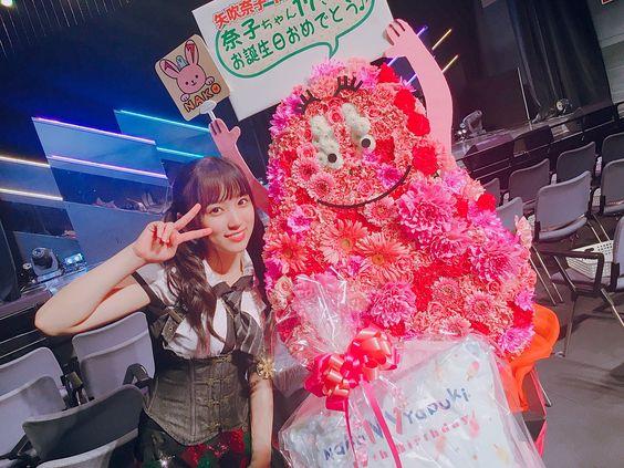 可愛い花と矢吹奈子