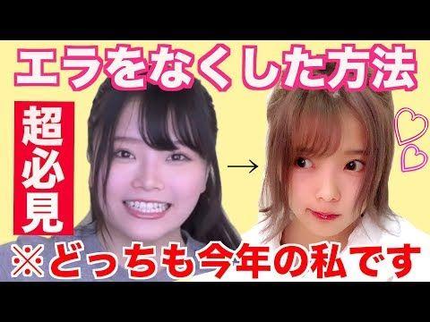 痩せ 方法 顔