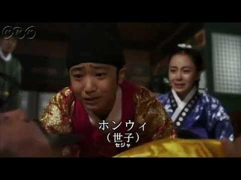 """5分でわかる「王女の男」~第6回 募る思い~ """"朝鮮王朝版 ロミオ&ジュリエット""""韓国を熱狂させた超話題作。歴史に残る大事件を背景に、宿敵となった男女の切ない愛を描いた究極のラブロマンス。女性たちをとりこにした主演パク・シフの幅広い演技にも注目!うっかり見逃した、もう一度みたい・・・そんなあなたはこの5分ダイジェスト版をチェック!    第6回「募る思い」  スンユは市場で思いがけずにセリョンと遭遇。スンユは「2度と会わないことを祈る」と告げてその場を去る。首陽(スヤン)は幼い世継ぎのホンウィを差し置き朝廷を好き勝手に動かし始める。敬恵(キョンヘ)王女は婚姻が済んだことを理由に宮廷から早々に追い出され...。第6回を5分ダイジェストでご紹介!  NHK BSプレミアム 毎週(日)午後9時~ (C)KBS    番組HPはこちら「http://www.nhk.or.jp/kaigai/oujo/」"""
