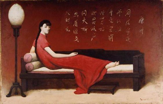 Yin Xin0