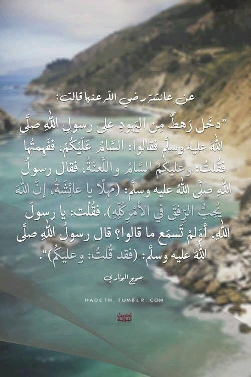 الصلاة على النبي Islamic Images Ramadan Images Islamic Pictures