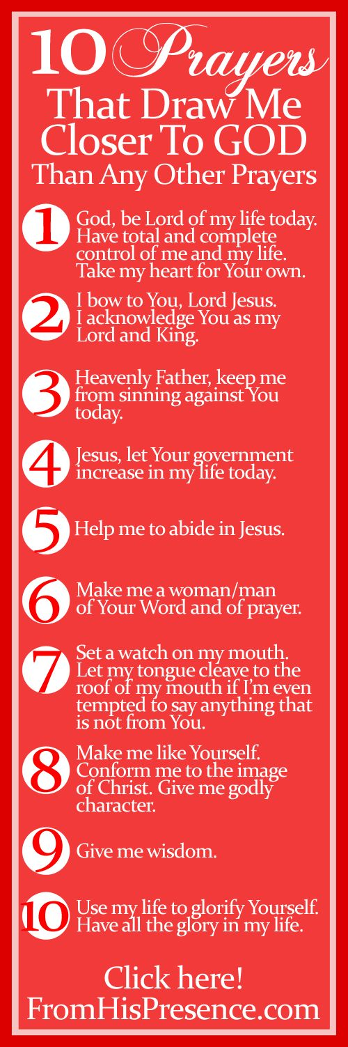 10 prayers that draw me closer to God than any other prayers (actually 11; there's one bonus prayer)! Plus a free printable bookmark!: