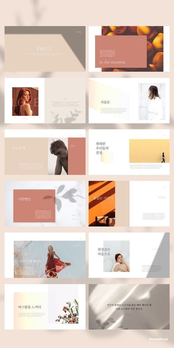 Minimalist Presentation Templates For Powerpoint Keynote Infographics And Digit Presentation Layout Powerpoint Presentation Design Presentation Design Layout