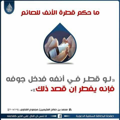 Pin By يحيى تركو On 1 4 أركان الإسلام صوم رمضان In 2020 Movie Posters Movies Poster