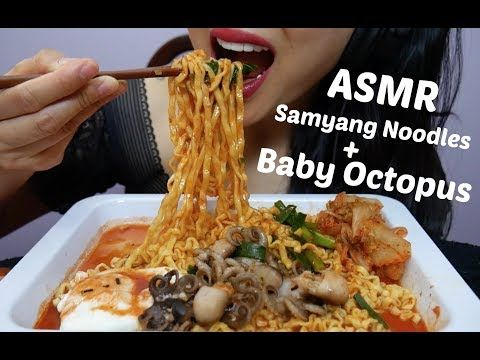 Asmr Spicy Samyang Noodles Baby Octopus No Talking Chewy Crunchy Eating Sounds Sas Asmr Youtube Food Eat Spicy Asmr mini cheesy rice cakes *tteokbokki + spicy noodles (extreme chewy eating. asmr spicy samyang noodles baby