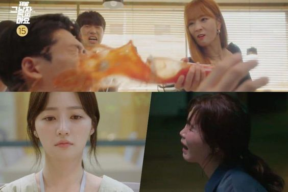 Watch: Song Ha Yoon, Yoon Bomi, And Gong Min Jung Suffer Because Of Love In Teaser For Rom-Com Drama