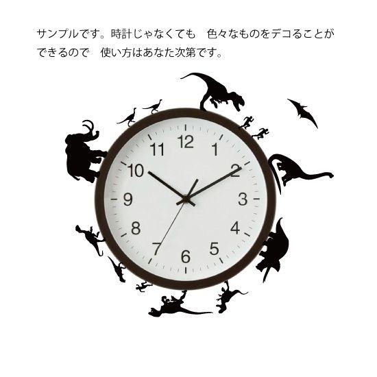 時計デコレーションウォールステッカー 恐竜 ステッカー ウォールステッカー シンプル 時計