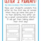 Have your students complete this letter on the first day of school. When they go home and give it to their parents, this letter will be a great con...