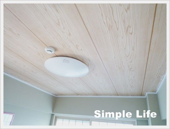 和室を洋室にセルフリフォーム 天井をdiyで白くする方法 5 天井に壁紙を貼る リフォーム 天井 和室 天井 リフォーム 和室を洋室にリフォーム Diy