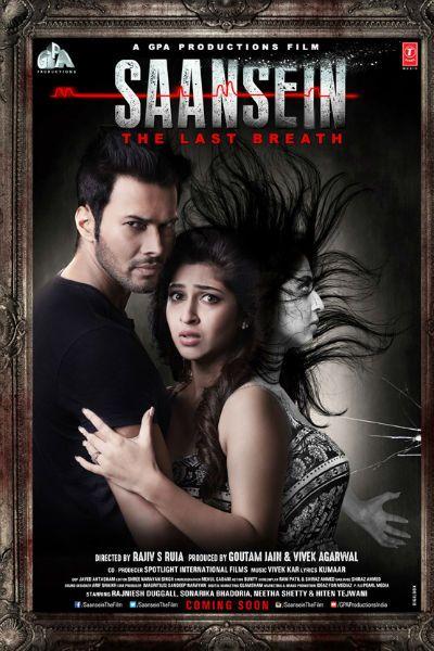 Director: Rajiv S. Ruia Stars: Rajneesh Duggal, Sonarika Bhadoria, Vishal…
