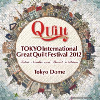 Yoko Saito, around the world