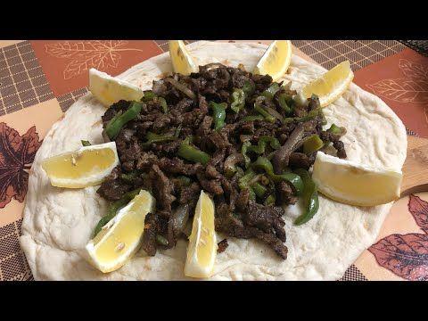 شاورما اللحم بالبيت اطيب من شاورما المطاعم ذايبة والطعم رهيب Youtube Food Beef Meat