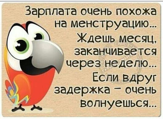 Аня Иванова - Google+