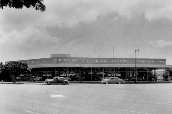 Aloha Motors at the corner of Kapiolani Blvd & Atkinson; where the convention center is today