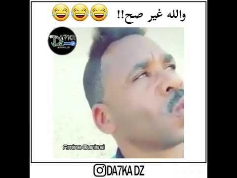 مريضة ريبيكا والله Youtube Arabic Quotes Tumblr Arabic Quotes Youtube