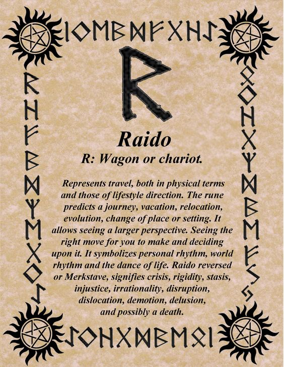 RUNE OF THE DAY! RAIDO FOR RHYTHM! BLESSINGS! GALLAN www.NorseWarlock.com: